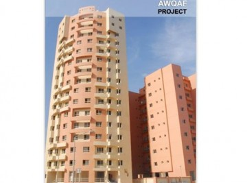 Awqaf Residential 42 Towers - Web