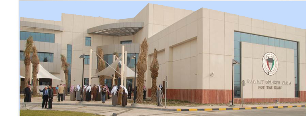 The Kuwait Sports Club for the Hearing Impaired - Web